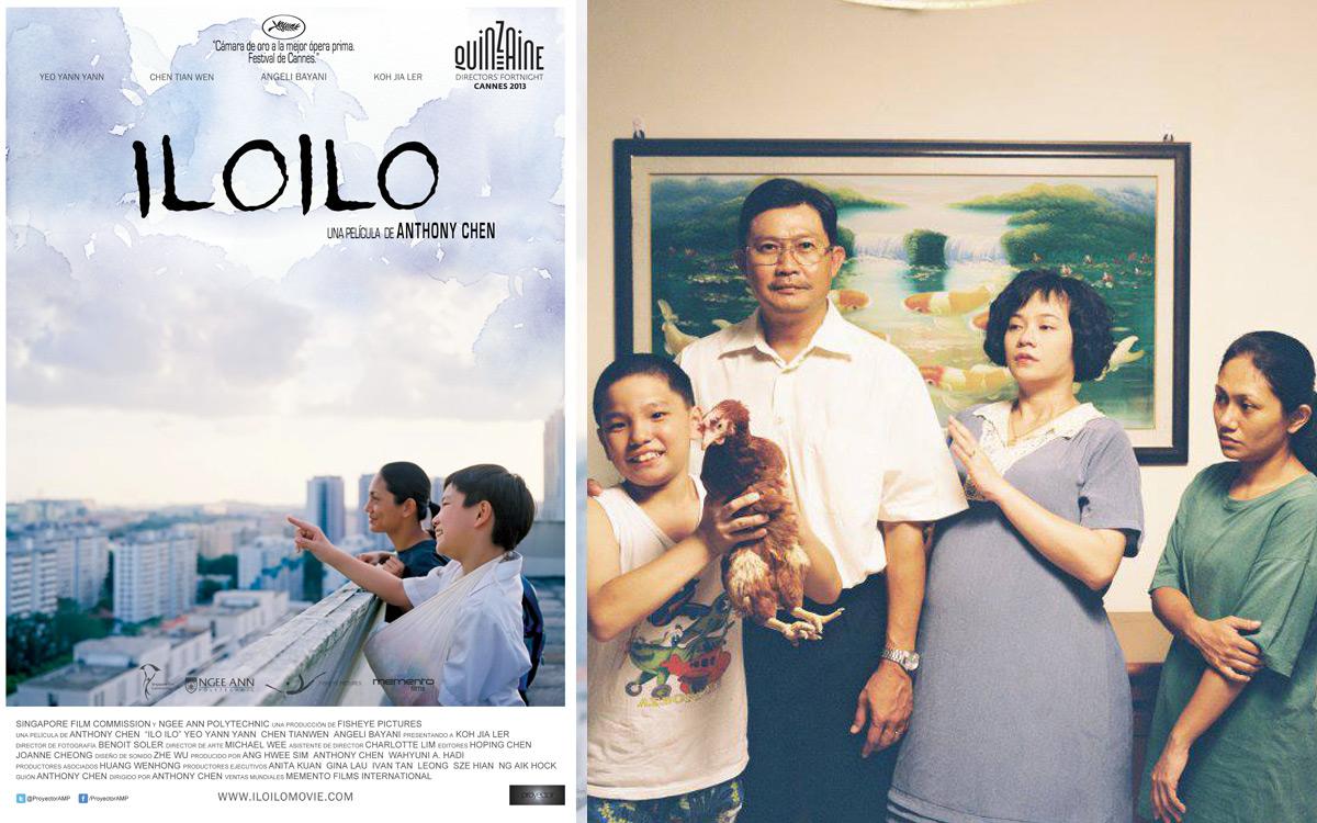 Ilo Ilo Movie Winner of The Sutherland Award at London